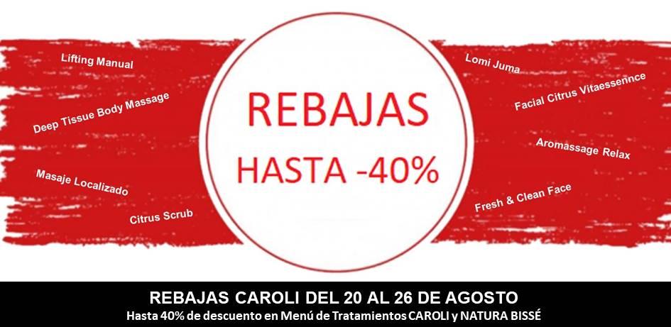 REBAJAS (1)